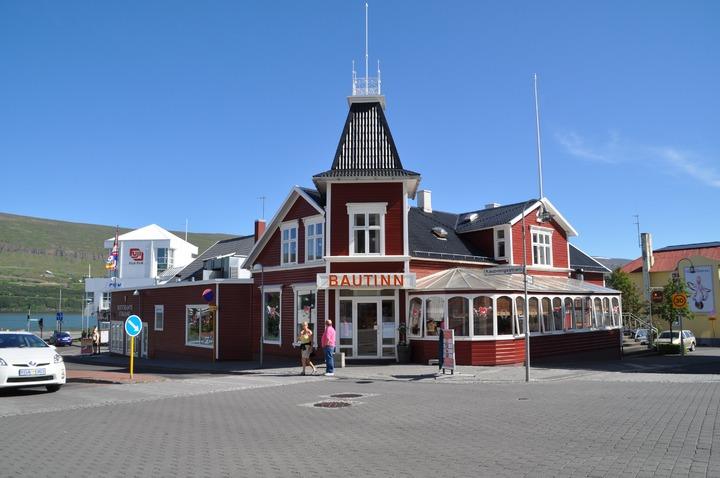 Voyage en Islande: explorer les incontournables d'Akureyri